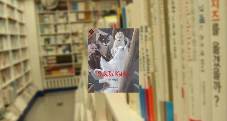 Szkoła kotów - Kim Jin-kyung