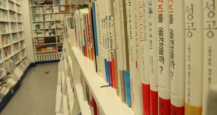Literatura koreańska