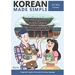 Korean Made Simple 1