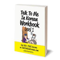 Talk To Me In Korean Workbook Level 1